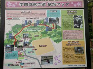 柳田國男 散策MAP