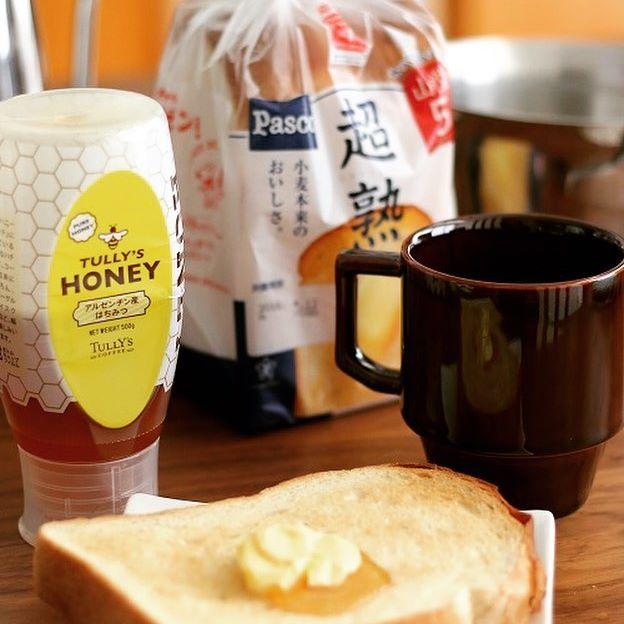 朝食パン派必見!<br>外サクッ中もちっの超熟で美味しい目覚めを。