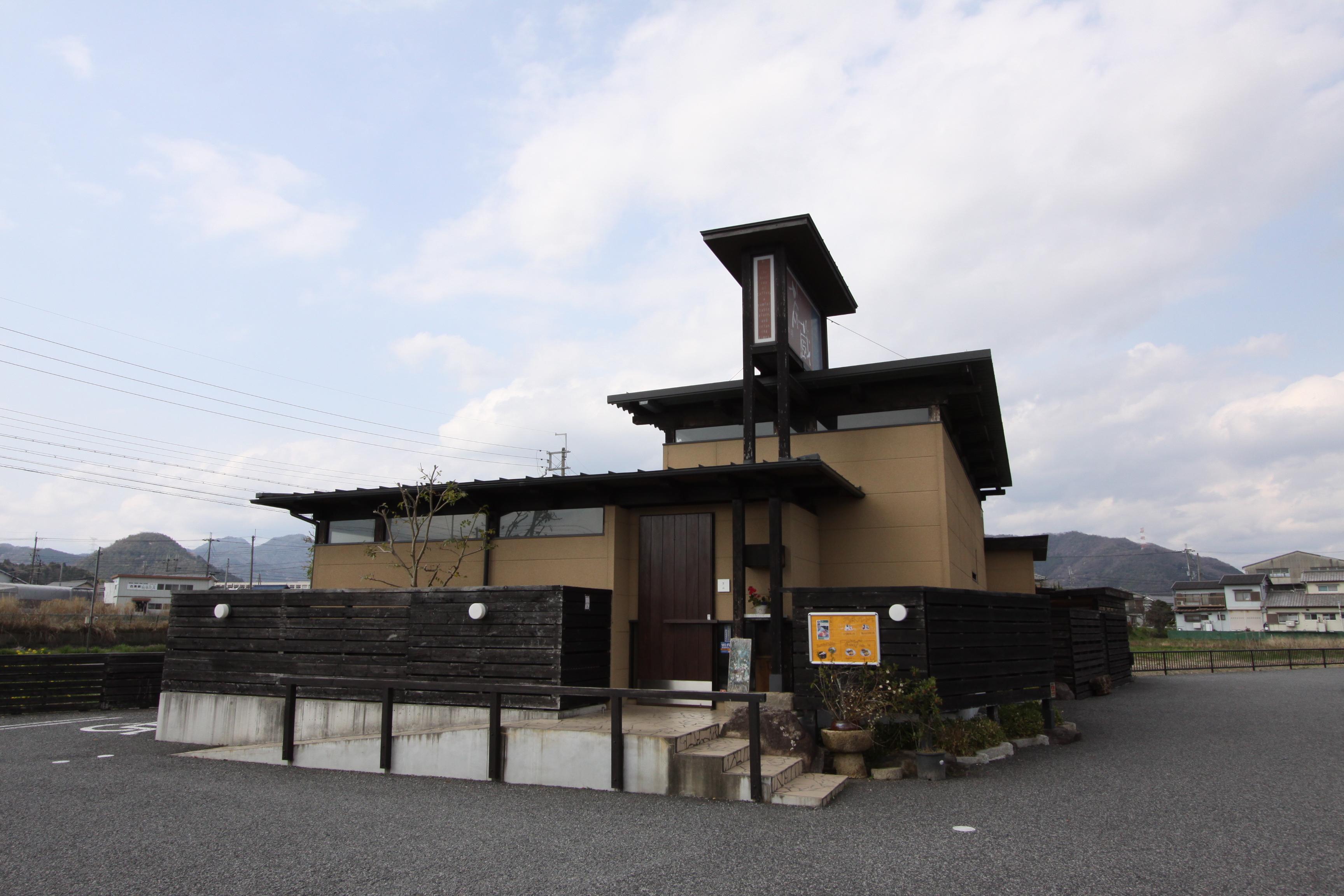 姫路のSNS映えするモダンな喫茶店