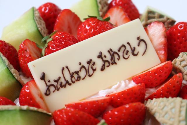 特別な日のお祝いはフォトジェニックなケーキで